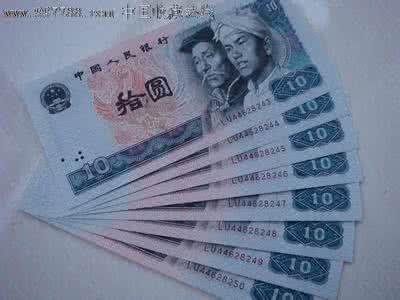 上海市区回收纸币