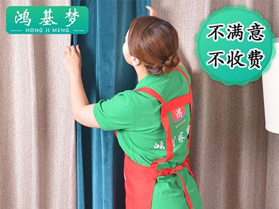 上门窗帘清洗_窗帘清洁服务价格