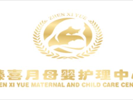 海南月子中心_海口找靠谱臻喜月月子中心服务项目,选海南臻喜月母婴护理中心