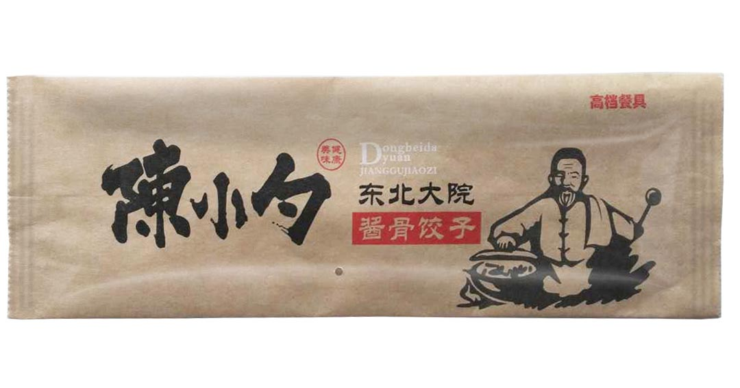 潍坊洗衣粉袋供应商-潍坊包装袋生产商