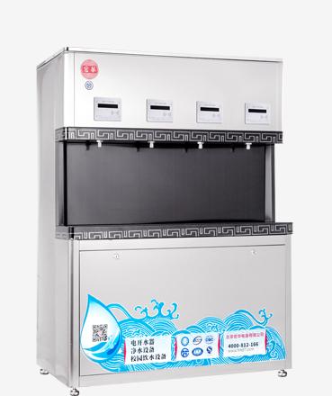 宏华2019新款单位用柜式刷卡温开水机