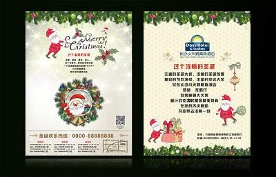 惠州博罗哪里可以提供销量好的圣诞节宣传单_博罗圣诞节台历定做