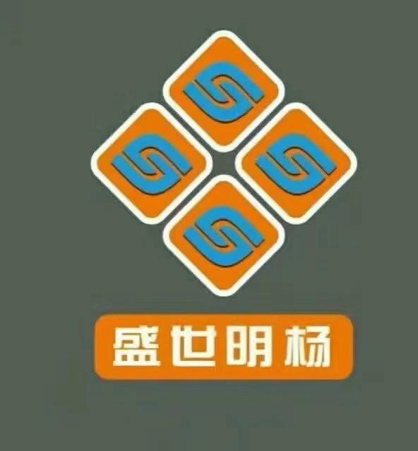 甘肃明杨建筑装饰工程有限责任公司