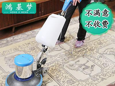 上门地毯清洗_地毯清洁服务价格