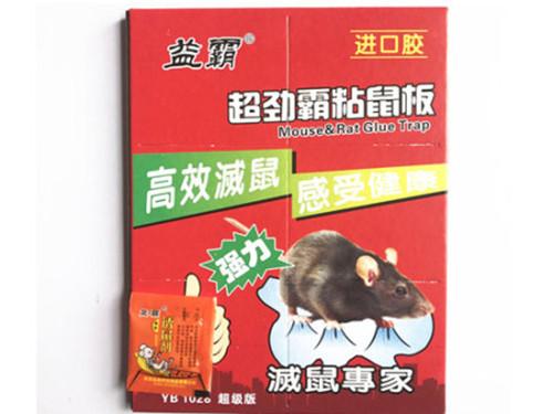 粘蝇板_为您提供优良的粘鼠胶资讯
