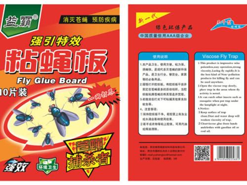 西安强力粘蝇胶批发-好用的西安粘鼠胶价格