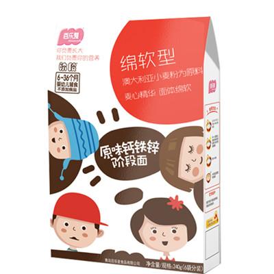 寶寶面生產廠家-青島哪里有高性價綿軟型寶寶面供應