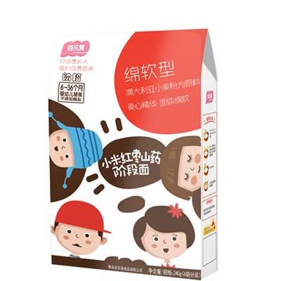 百樂麥食品專業供應綿軟型寶寶面_寶寶面價格