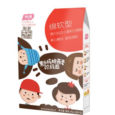 宝宝面价格-山东划算的绵软型宝宝面-供应