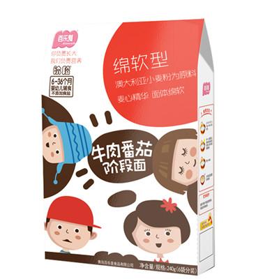 青岛优良的绵软型宝宝面批售_宝宝可以吃的面