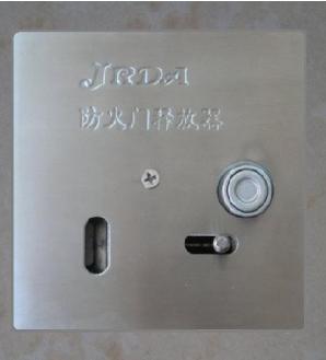 自动电磁释放器-漳州高性价电磁释放器批售
