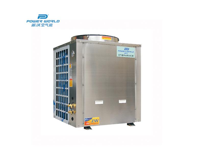 高温热水机