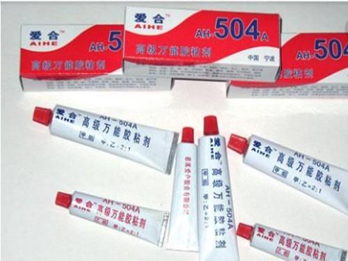 西安益霸无影胶-信誉好的西安502胶供应商推荐