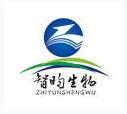 山東智昀生物工程有限公司