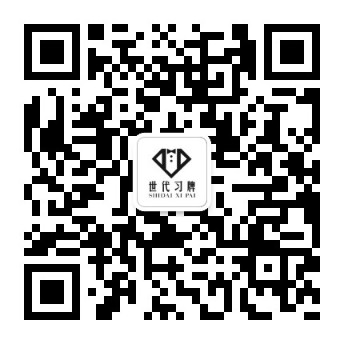 .都江堰西服定制/都江堰服装厂/都江堰职业装.