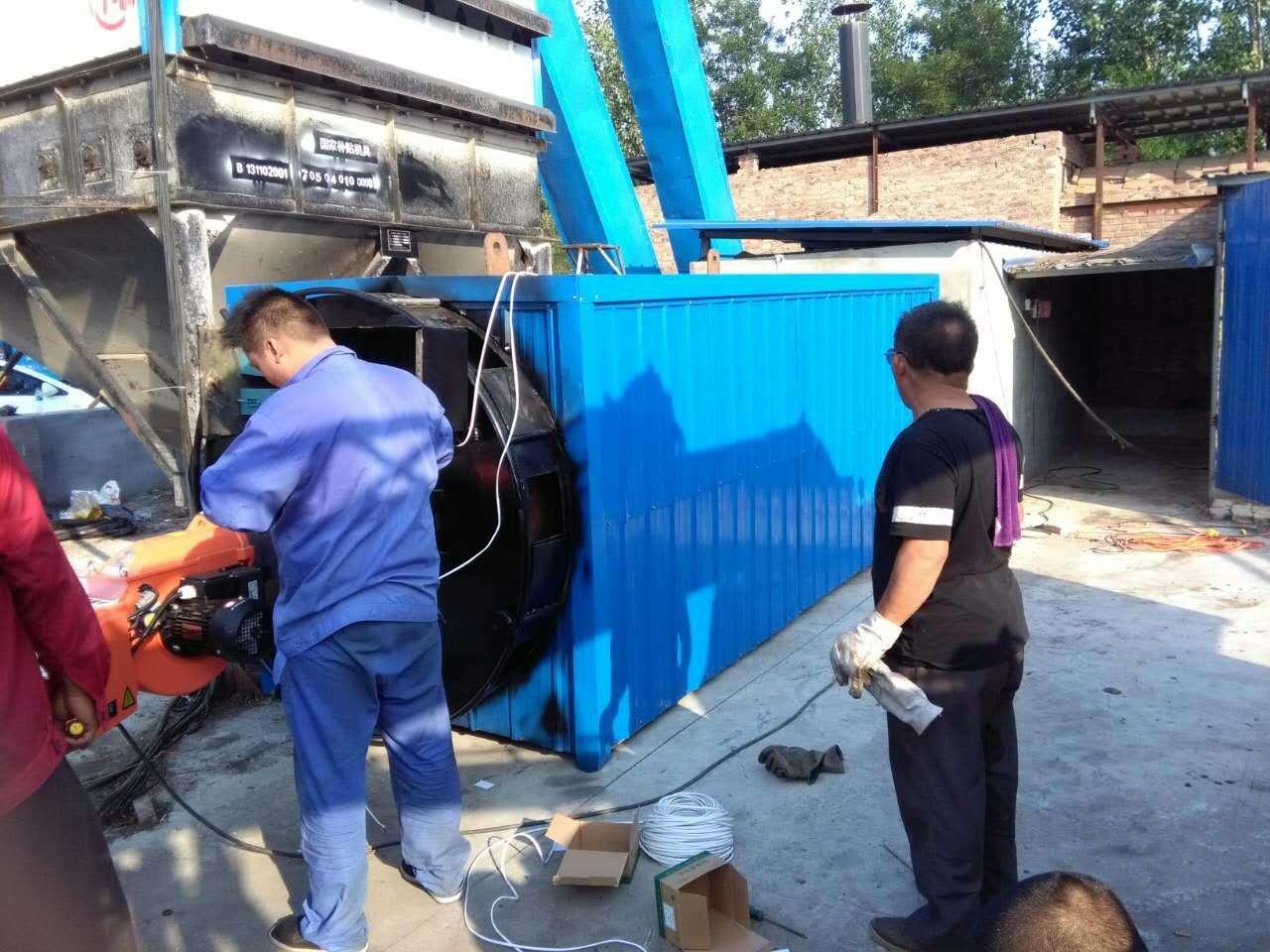 河北锅炉改造施工单位,专业超底氮锅炉改造技术免费提供