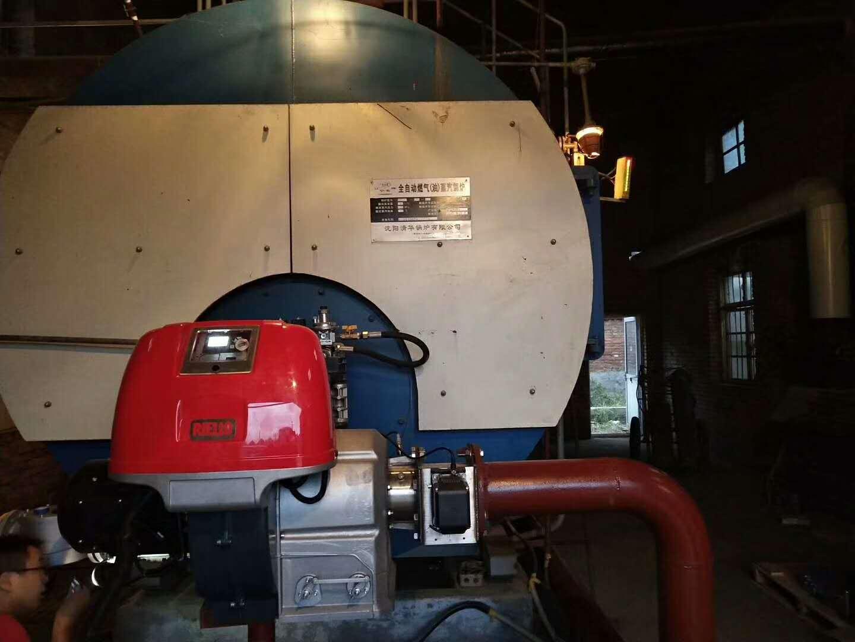 康瑞辰提供超底氮锅炉改造技术,燃烧机,锅炉煤改气改油实力厂家