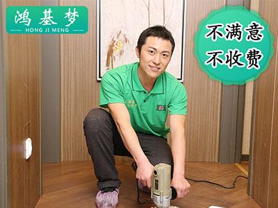 地板保养服务_地板保养打蜡多少钱市场-专业的地板保养服务推荐