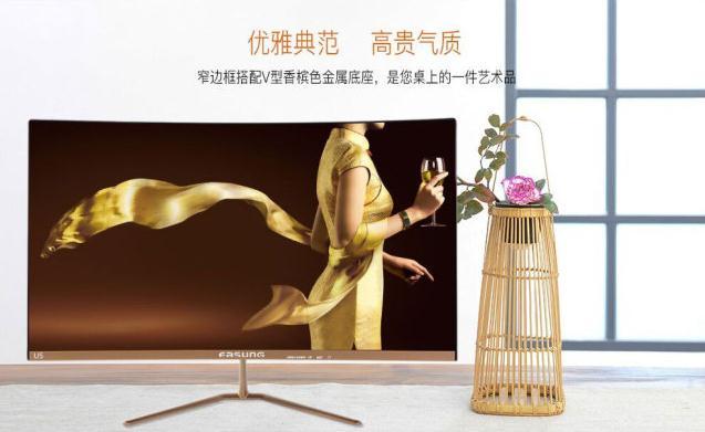 东星U5 显示器 云南卓兴电脑批发平台