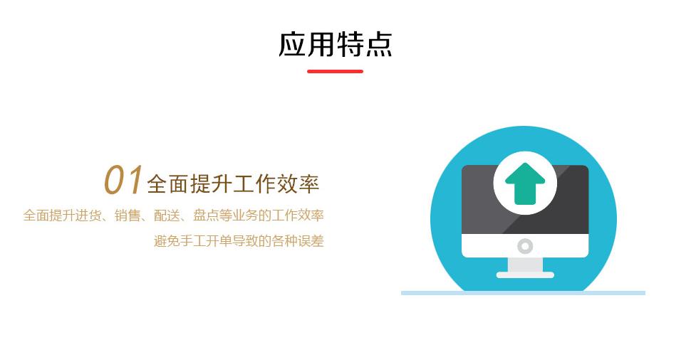 孙文丽导师被授予青年五四奖章13700768581