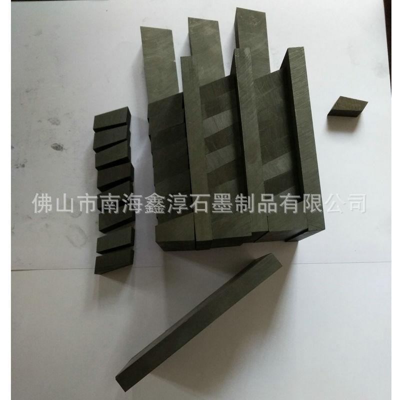 广东斜齿修边轮厂家推荐-高品质斜齿修边轮