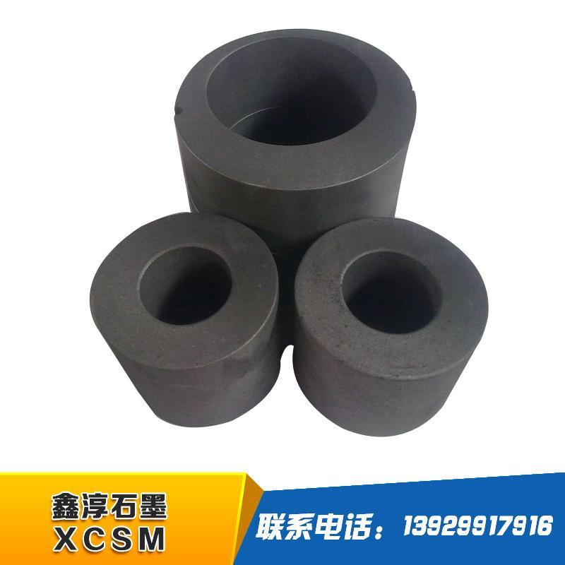 设计新颖的石墨制品-广东石墨制品专业供应