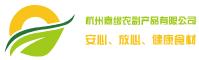 杭州嘉缘农副产品有限公司