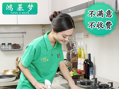 上门厨房保养_厨房清洁服务收费