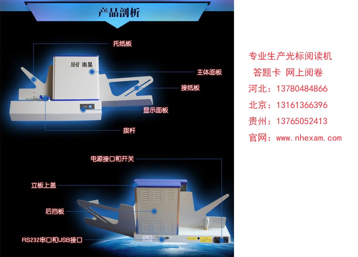 鄂州华容区光标阅读机机器速度检测 高速阅读