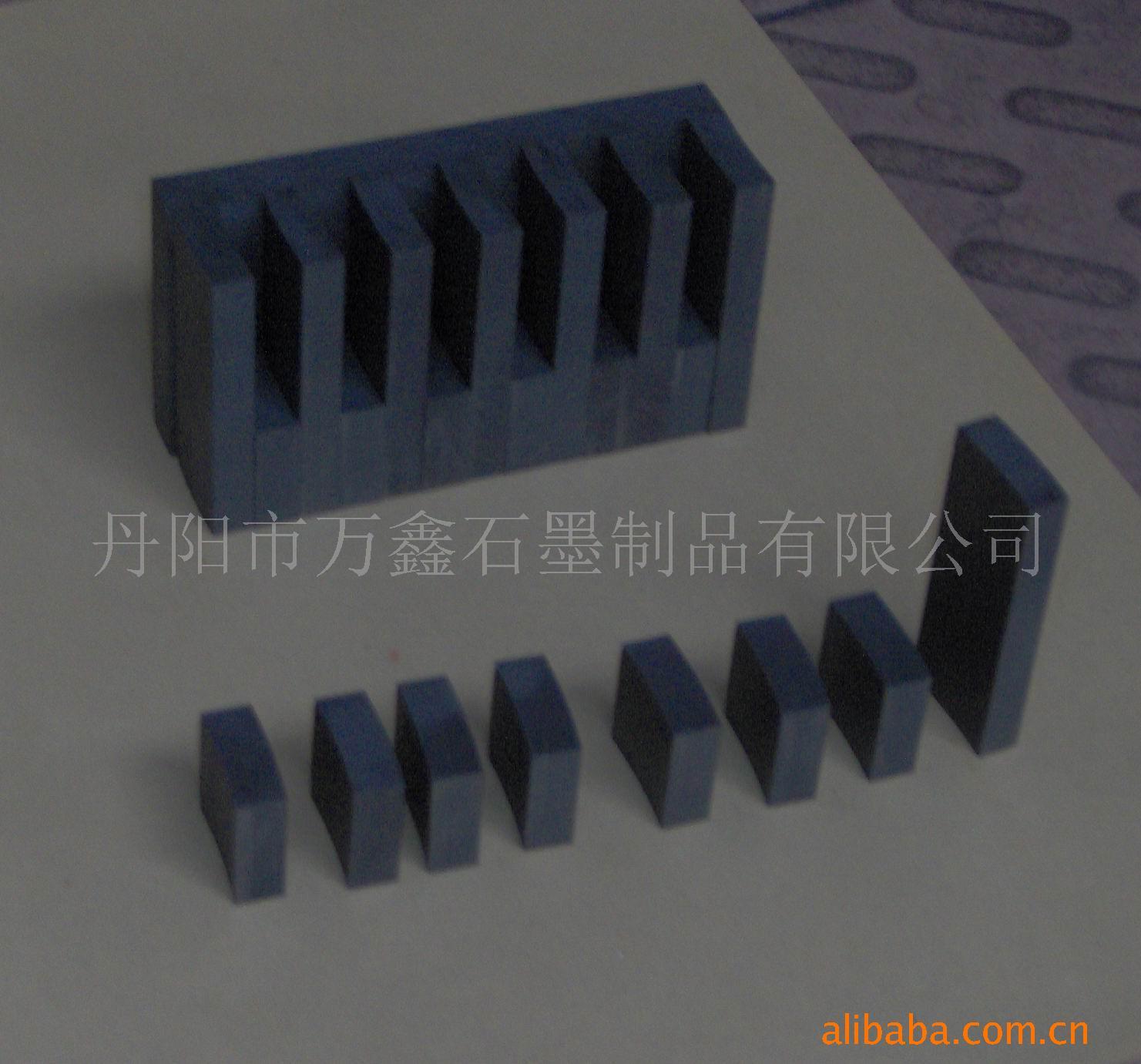 高品質石墨模具異型精密石墨模具-廣東石墨模具廠家推薦