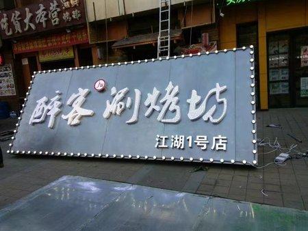你知道辽宁广告牌匾的作用有哪些吗?