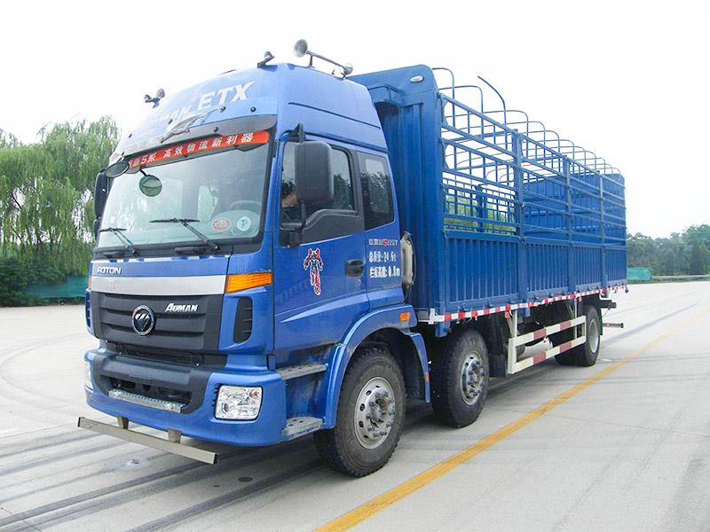 寿光至北京物流公司-安全可靠的物流公司推荐