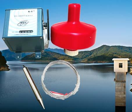 WFH-2A型浮子水位计