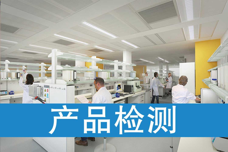 办理箱变型式检验报告高压箱变电站检测