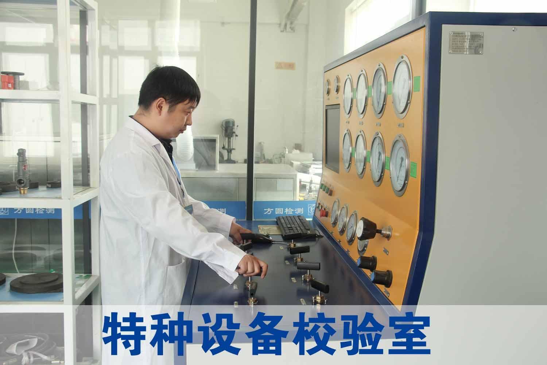 家电产品检测中心-信誉好的产品检测方圆检测认证提供