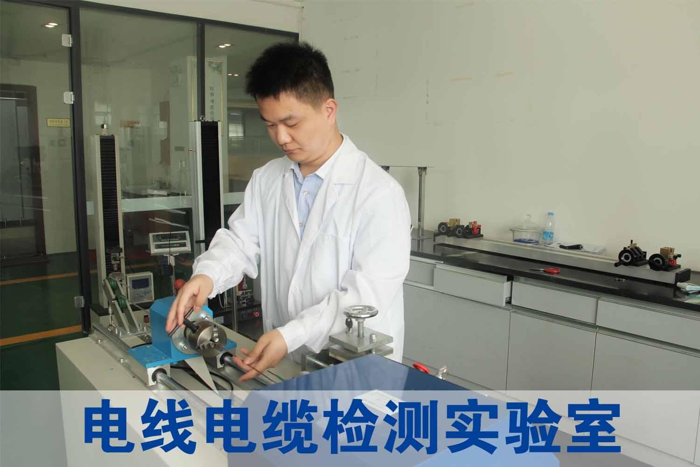 郑州电缆检测公司河南电线检测机构