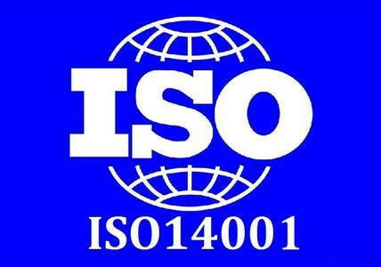 体系认证体系认证公司ISO认证快速办理