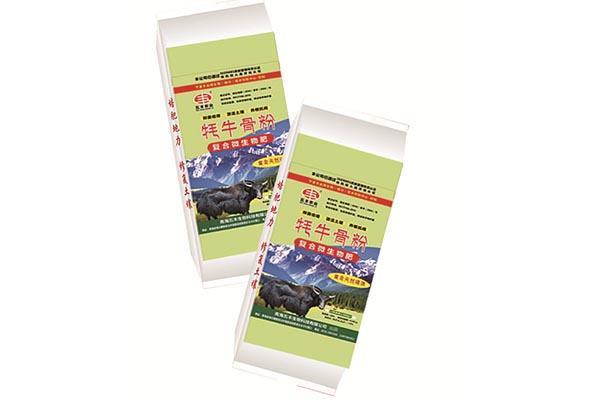 劃算的骨粉高鈣復合微生物肥料就在青海五豐生物科技_有機肥零售