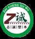 西宁志诚塑木园林设施有限公司