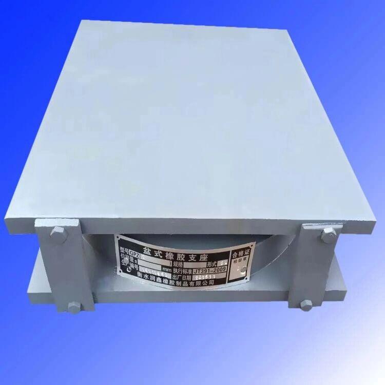 公路盆式橡胶支座-知名厂家为您推荐质量好的公路盆式橡胶支座