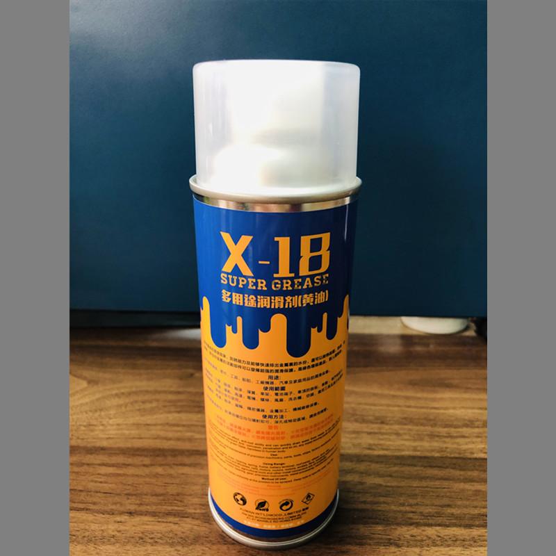 深圳经销商目录-推荐质量好的喷雾式黄油