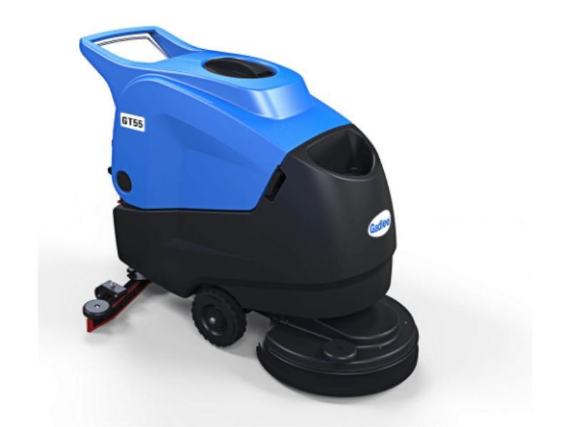 打扫小能手-扫地机-洗地机-泉州辉阳建筑工程机械有限公司