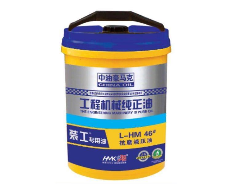 辉阳机械供应好的润滑油|永春润滑油