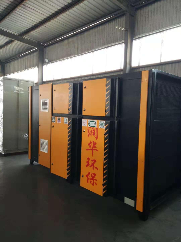 选购专业的废气处理设备就选宁夏润华环保设备_延安废气处理