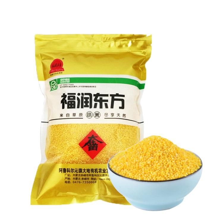 呼和浩特農家小米_優惠的福潤東方小米哪里有賣