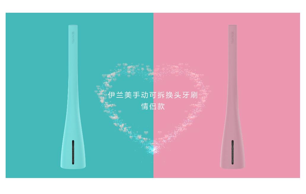 高性价可换头软毛小头牙刷情侣礼品牙刷供应-软毛牙刷品牌好