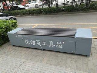 宁夏保洁员工具箱休息座椅生产厂家-志诚塑木提供专业的固原灭烟柱
