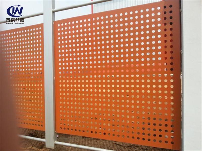静电粉末喷涂装饰洞洞板--万诺丝网