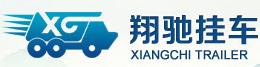 徐州翔驰交通运输设备有限公司