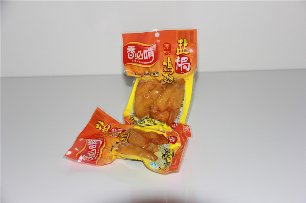 食品真空包装熟食鸡翅鸭脖零食包装袋